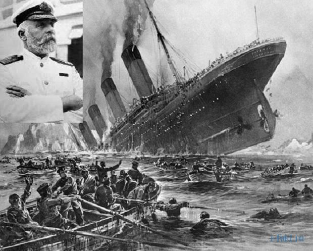 Встреча с капитаном Титаника