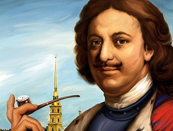 Царь Петр привил курение на Руси