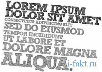 Значение фразы lorem ipsum