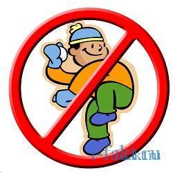 Запрет на игру в снежки