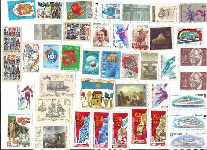 Когда появились почтовые марки.