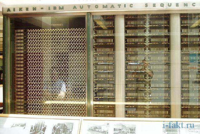Первый в мире компьютер 3