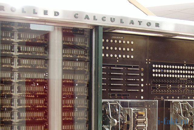Первый в мире компьютер 2