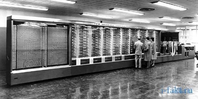 Первый в мире компьютер 1