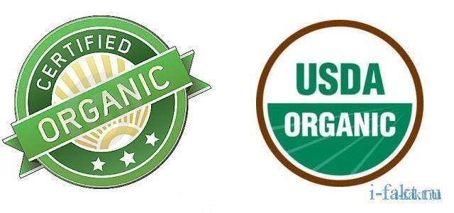 Сертифицировано и органик