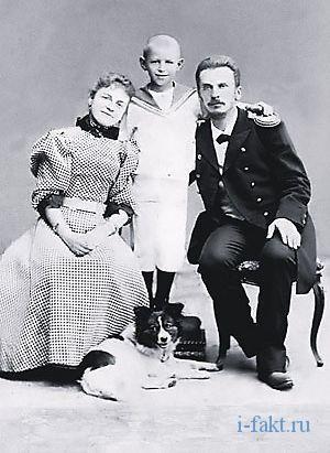 Семья Шмидтов