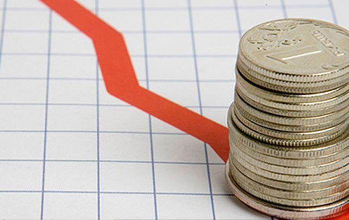 Как изменился курс рубля за 100 лет