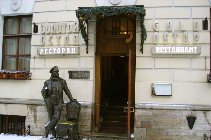 """ресторан """"Золотой Остап"""""""