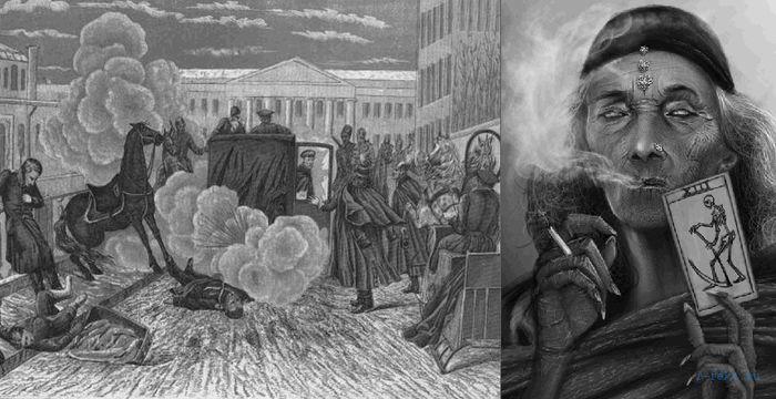 Гибель царя Александра II предсказала гадалка