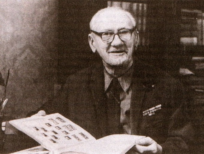 Иван Дубасов