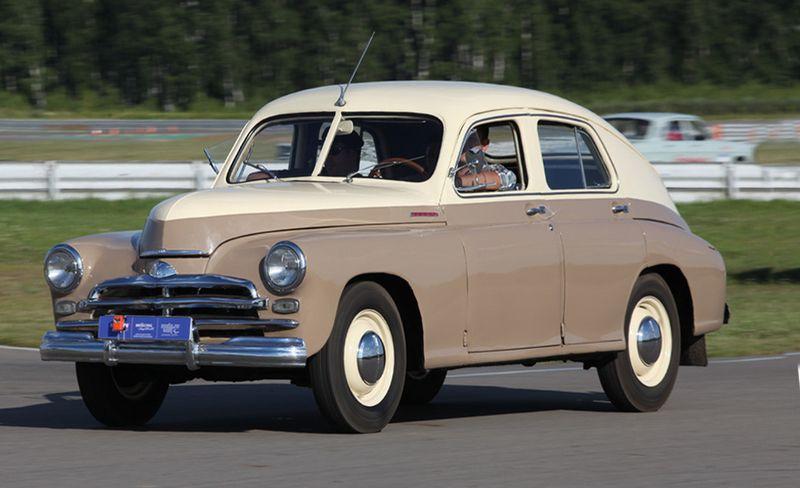 Автомобиль Победа СССР