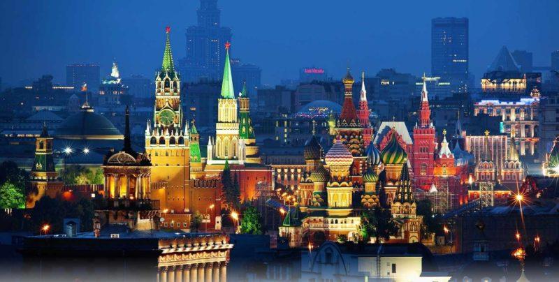 Факты о Москве