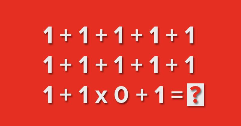 Загадка  сколько будет 1+1+1+1...