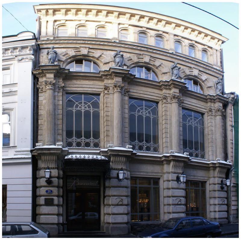 Аптека Феррейна - аптека №1 Москвы 1
