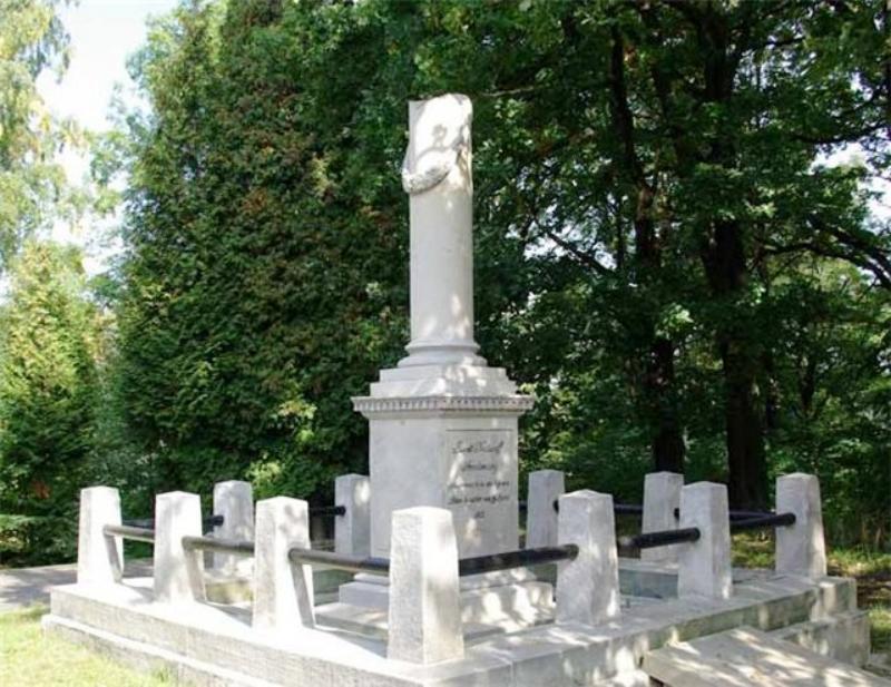 Где похоронено сердце М. И. Кутузова 2