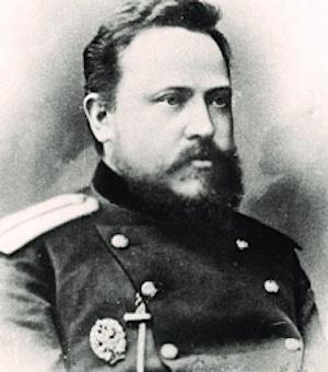 Мосин С.И.