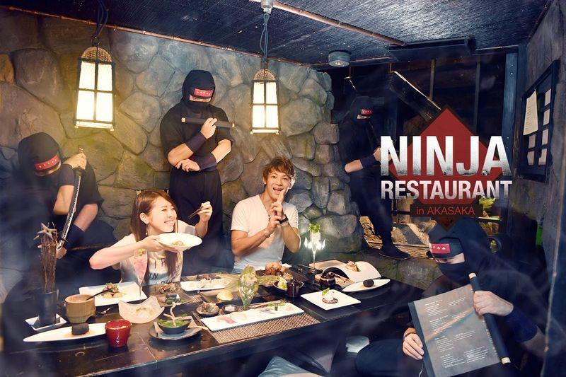 Нинзя ресторан