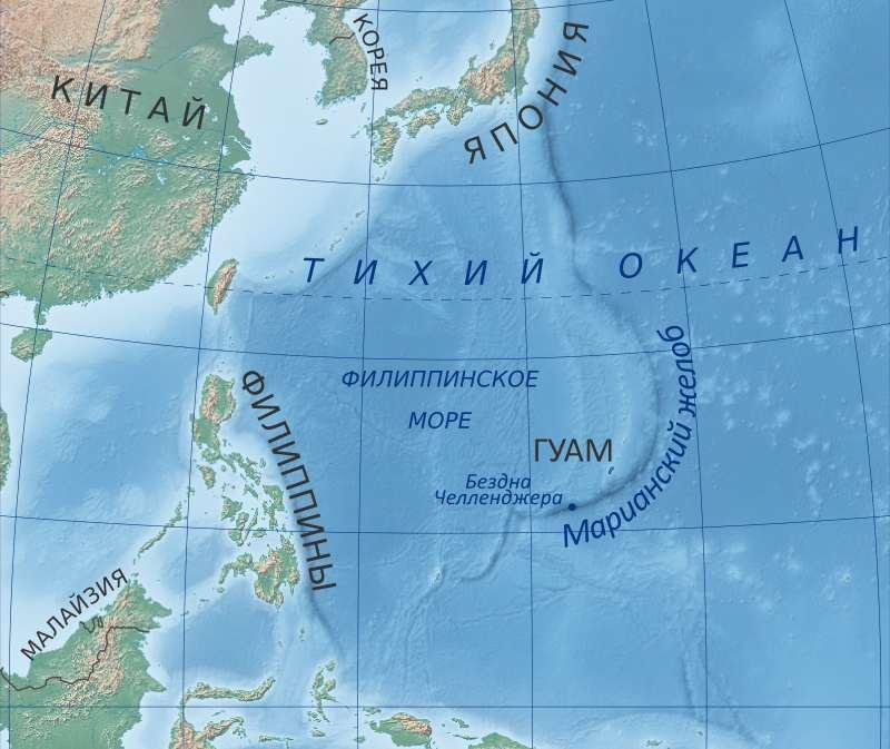 Интересные факты про Марианскую впадину