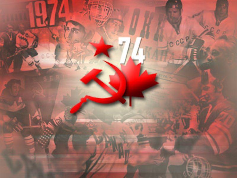 Суперсерия по хоккею США Канада