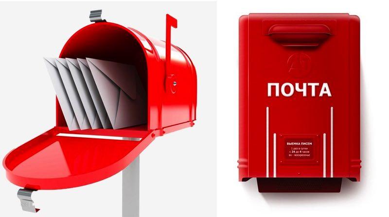 Интересные факты о почтовых ящиках