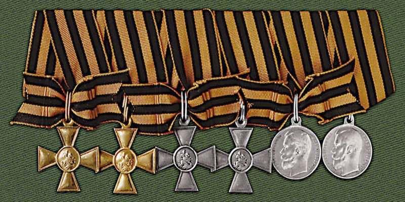 Интересные факты о кавалерах Георгиевского креста
