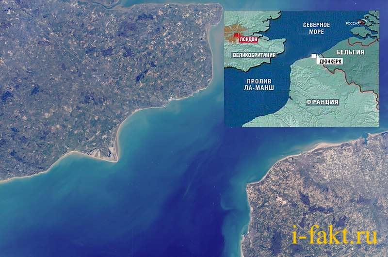 Интересные факты о проливе Ла-Манш.