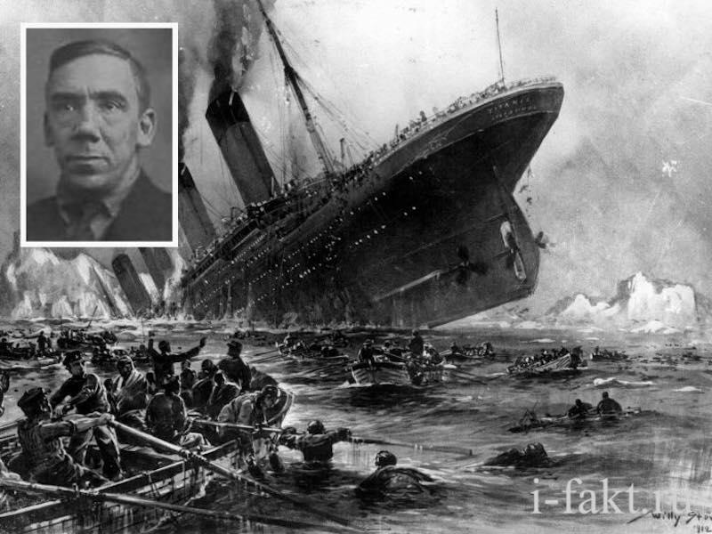повар Чарлз Джуфин спасся с Титаника благодаря алкоголю.