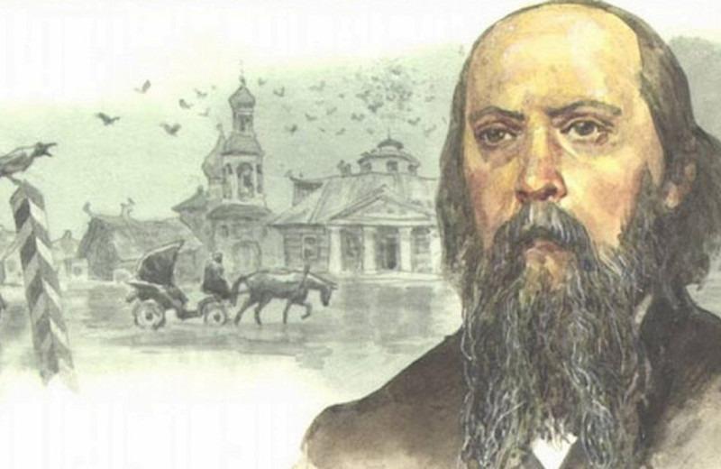 Интересные факты из жизни Салтыкова-Щедрина.