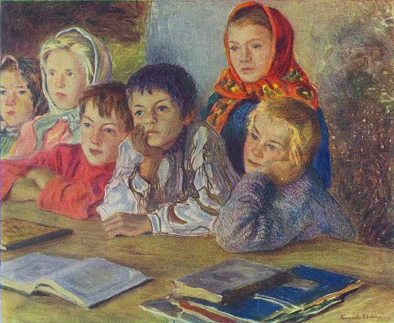 День Наума Грамотника: история и традиции праздника.