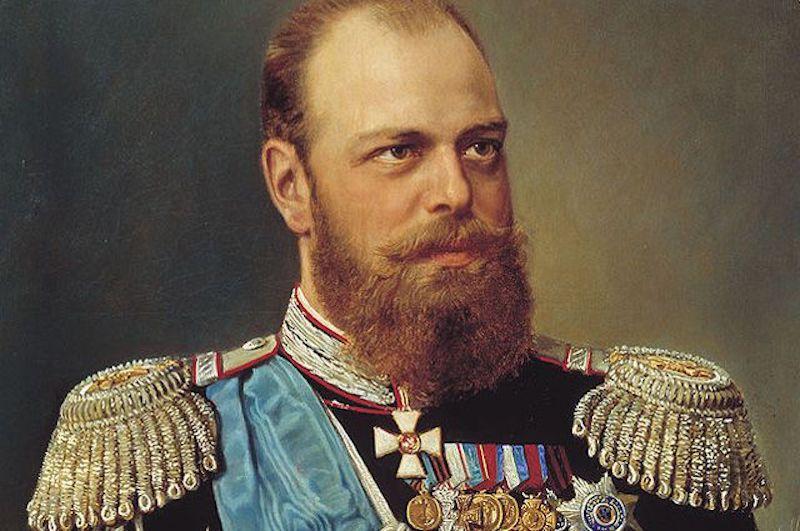 Биография Александра III.