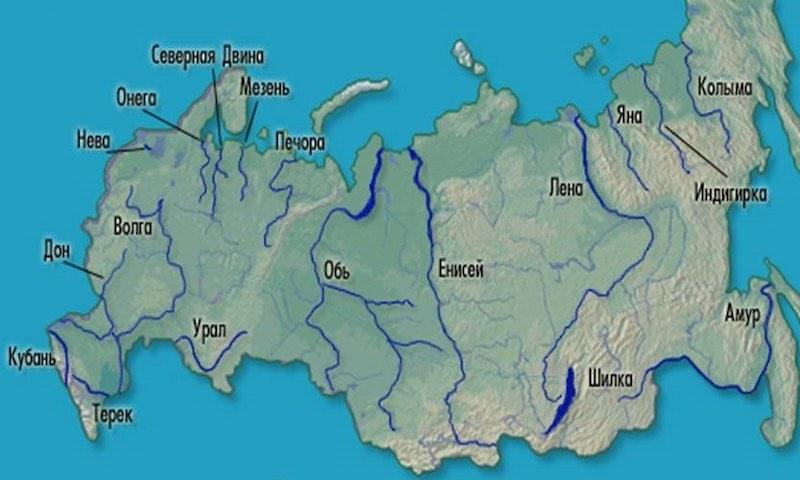 Интересные факты о реках России.