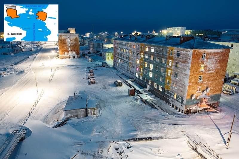 Диксон - самый северный поселок России.