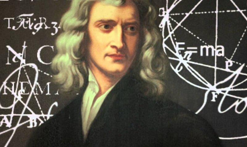 День Ньютона.