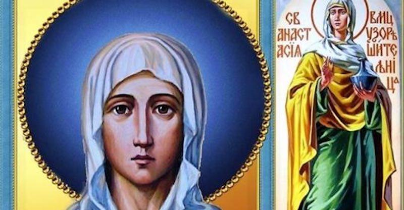 Настасьин День - день памяти святой великомученицы Анастасии