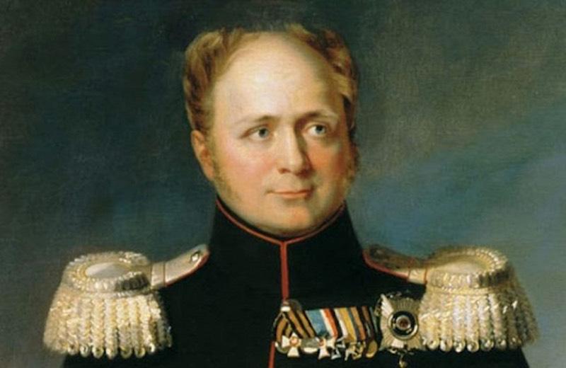 Александр I - романтик на русском престоле.