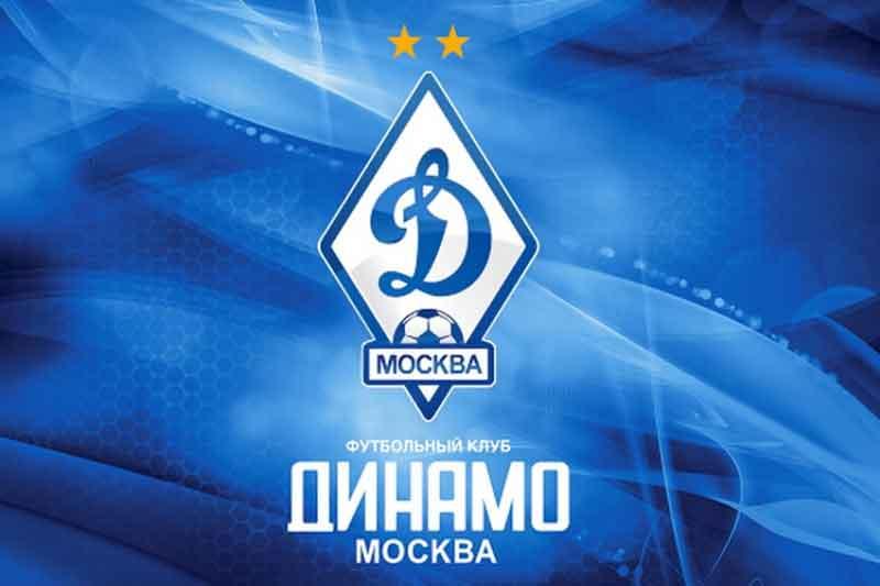 картинка футбольного клуба динамо москва